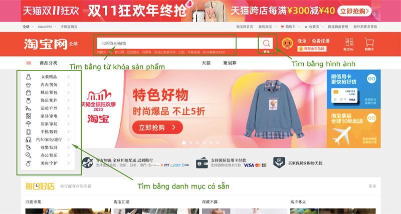 Cách tìm sản phẩm nội địa Trung trên web taobao